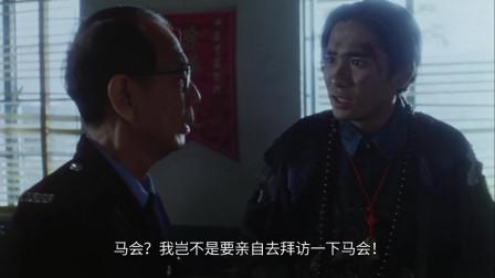 喜剧片:梁朝伟的韦小宝好不容易传送到300年后,碰到张卫健,倒霉了