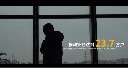感动人物事迹  专题2  豪仁样片