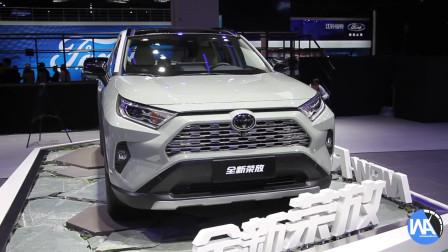 2019上海车展现场静态展示:丰田全新RAV4荣放