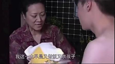 妯娌的三国时代:小儿子不肯帮忙做家务,恶婆婆终于明白大嫂的好,后悔莫及!