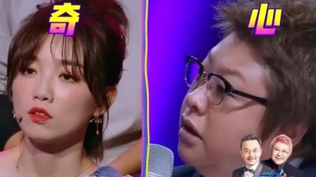 我想和你唱:王俊凯粉丝名原来是这么来的,韩红真是惊呆了