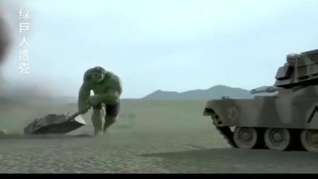 沙漠被坦克围剿,浩克怒了,瞬间让你变成玩具车,让你还嚣张