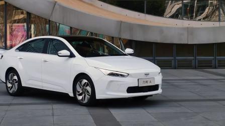 """售价15万?吉利推出全新品牌""""几何"""",号称东半球最美电动汽车!"""