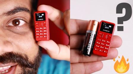 世界上最小的手机,还没电池大,却受外国犯人的欢迎!