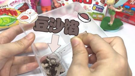 丁丁鸡爱玩具 小仙女给春游的朵拉准备寿司,先做豆沙馅和水晶糖!