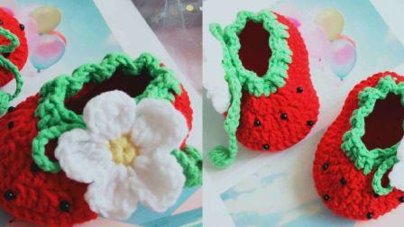 第20集 小安妈手作 草莓款宝宝鞋 可爱毛线单鞋 毛线编织钩针教程