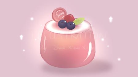ipad手绘—一起来画甜品