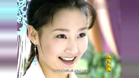 杨门虎将:想不到鼎鼎有名的杨六郎,在美女面前就变得这么害羞