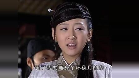 龙行天下:恶女还振振有词说自已是何家小姐,县令传上一位证人,她直接就懵了!