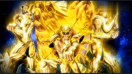 圣斗士星矢:灭神之战!沙加只能当炮灰。大杀招原来在童虎这!
