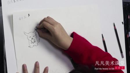 凡凡美术:皮卡丘的简笔画法,你了解多少?