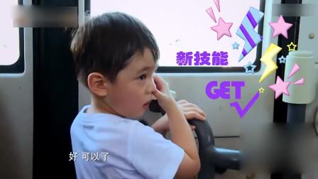 爸爸去哪儿:嗯哼偷亲小泡芙是因为他?刘畊宏看到了想打人?