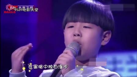 十岁小男孩唱的这首《亲爱的小孩》太有感染力,撕心的声音听哭了