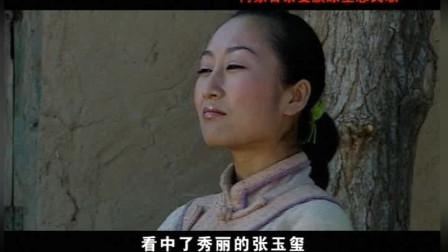蒙古族民歌鉴赏《张玉玺》