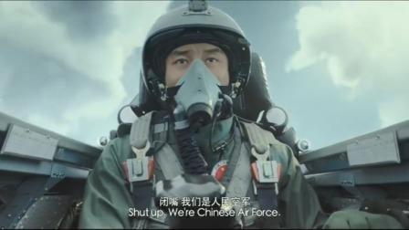 空天猎:敌机在我国领空公然挑衅,我国空军迅速出击驱离非法入境