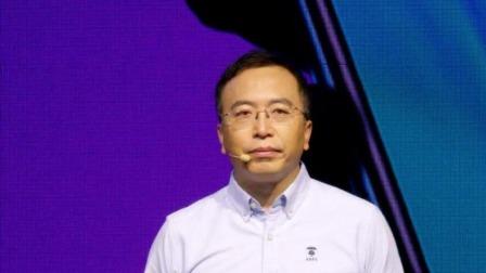 荣耀20i  3D炫光新渐变 6.21英寸珍珠屏 更美更自然 荣耀20i新品发布会 20190417