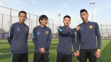 发起挑战!江苏苏宁俱乐部4名球员 花样跳绳大比拼