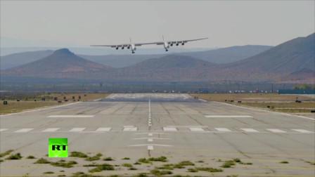 世界上最大的飞机顺利首飞