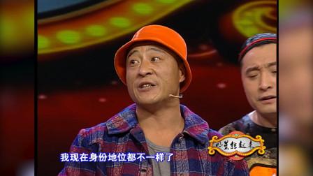 二人转演员刘小光传授赵四步伐,难度超过英语四六级。