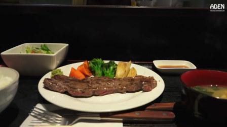 【街拍美食】冲绳那霸的9美元烤牛肉午餐