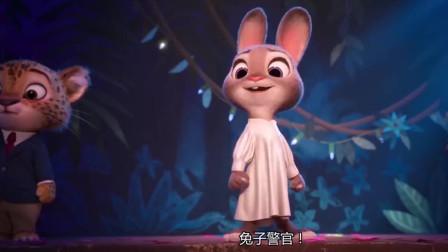 疯狂动物城:小兔子想当兔子,却被狐狸嘲笑!
