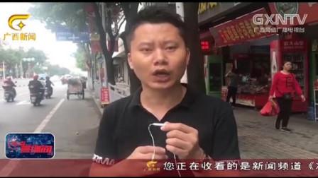 广西玉林:一公交车昨夜连撞5辆电动车 导致1死6伤