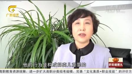 辽宁:涉嫌买卖婴儿 乘机安检被截留