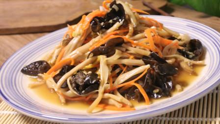 黄花菜怎么做好吃?试试这道凉拌做法,营养入味,做法非常简单