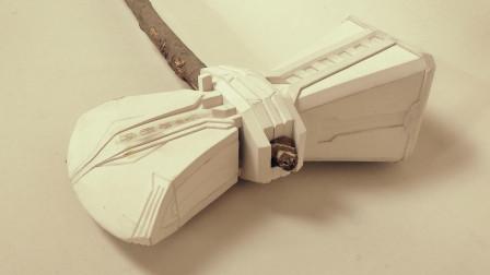 完成雷神暴风战斧,造型完美