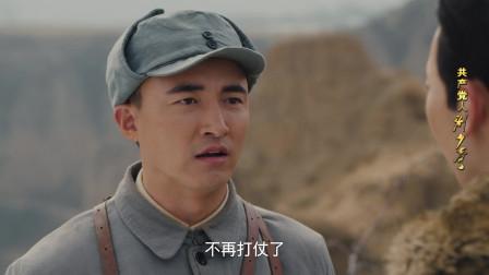 共产党人刘少奇 43