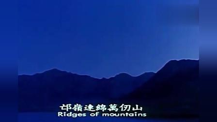 1983老电影《少林寺弟子》电影原声插曲《风凄凄》演唱:远征