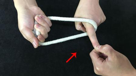 神奇魔术:手不松开绳子,怎么才能让绳子穿越手指?学会后骗朋友玩玩