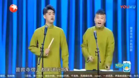 张云雷和郭麒麟大吐苦水,说郭德纲光教一些没用的东西,郭麒麟:我看他还行