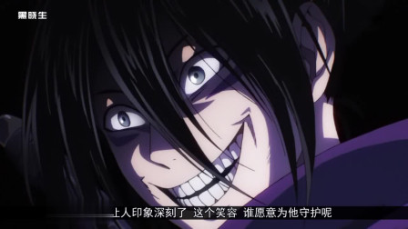 一拳超人:三大印象深刻的笑容!都是那么的纯粹
