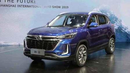 2019上海车展 汽车 智达
