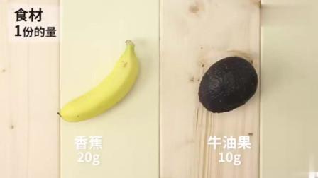 7-8个月宝宝能吃的辅食,简单易做的牛油果香蕉泥