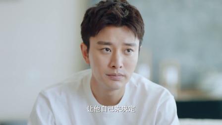 推手 44预告片 刘念不知为仇人卖命,柳青阳为救东叔铤而走险