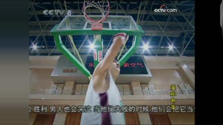 篮球部落大结局:高飞海底捞月夺得冠军!!!