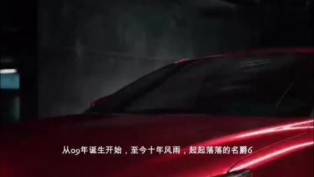 """曾是百年的豪车品牌,如今为百姓造车,终成一代年轻""""主爵""""!"""