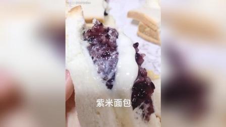 焙尔妈妈紫米面包玉米面包 V️: Afo1104 还有千层蛋糕哦