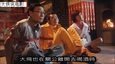 介紹一部梁朝偉穿越三國把妹的電影《超時空要愛》