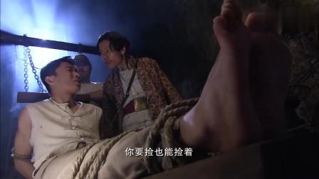 小坡被鬼子抓住,鬼子仅用一块砖头,就让他感受到满清十大酷刑!