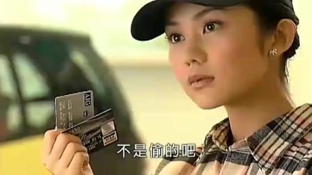 富千金乔装打扮来买豪车,服务员嘲笑她,谁知刷卡时却直接蒙了