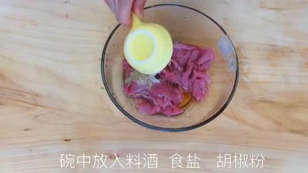 舌尖上的中国:瘦肉片中加入淀粉不用油炸,做法简单酸甜开胃实在太好吃了
