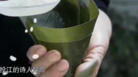 《舌尖上的中国》为了纪念投江的屈原,家家户户都包起了粽子