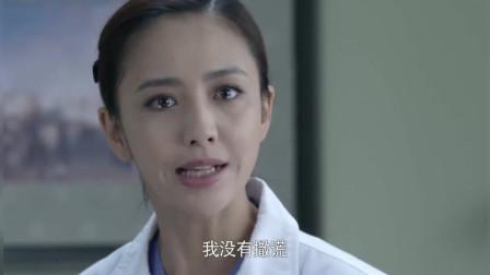 产科医生:新上任的主任真是厉害,一来就要停止何晶的所有工作