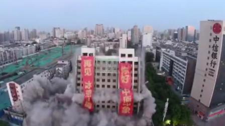 """郑州老地标建筑""""冰熊大厦"""":6秒成功爆破"""