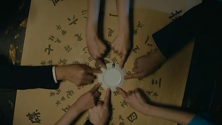 7个大学生玩笔仙,问笔仙屋子里有几个人,笔仙非说有8个人