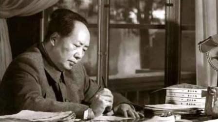 永远的毛泽东同志 作者 王志刚 朗诵 良辰美景