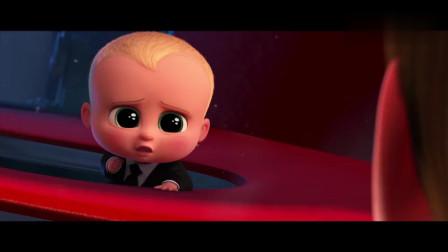宝贝老板:弟弟突然变成了正常宝宝,提姆有些手足无措